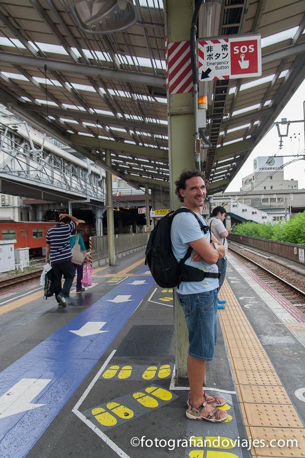 Japon tren