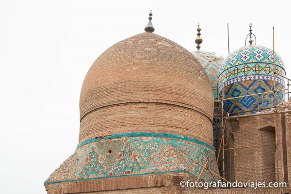 Sheikh Safi al Din Ardabil Iran