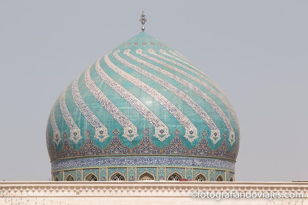 Mezquita Qom Iran