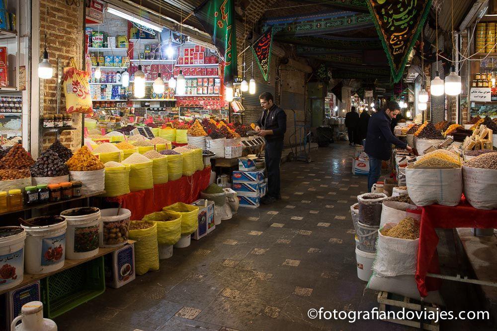 Bazar de Ardabil