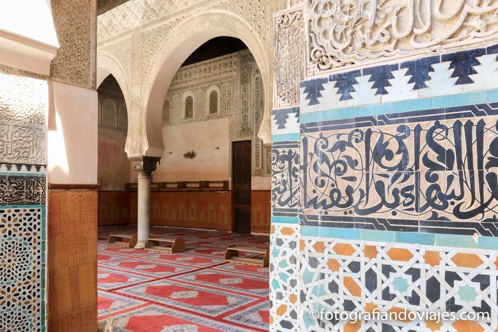 Madrasa Bou Inania en Fez