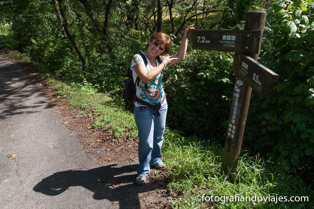 Magome Pass