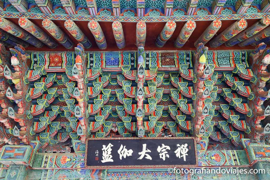 Templo Ssanggyesa detalle del techo