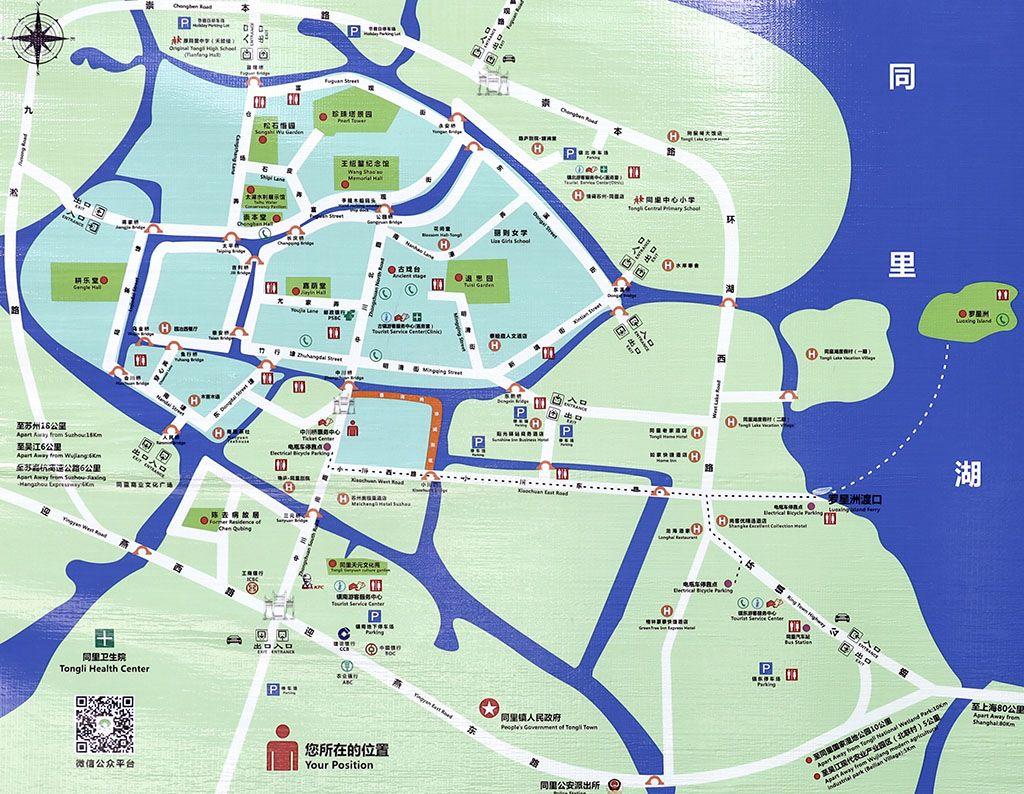 plano de Tongli