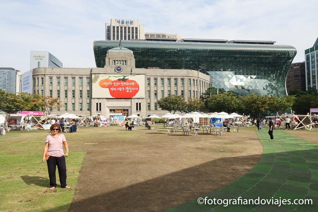 Ayuntamiento de Seul