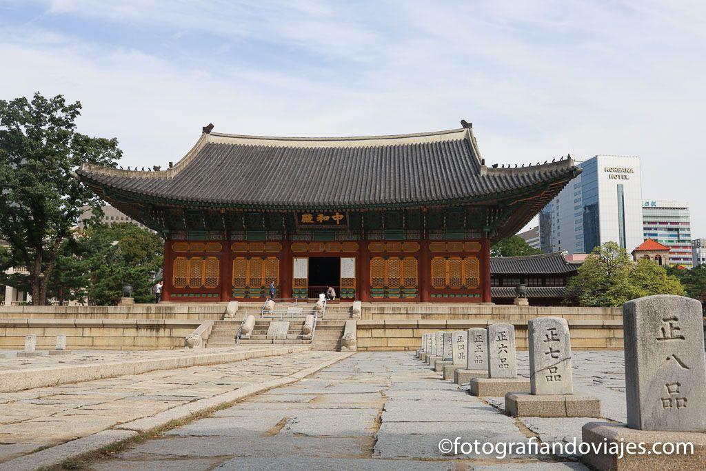 Palacio Deoksugung en Seul