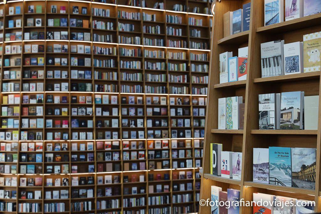 libreria del COEX mall de Seul