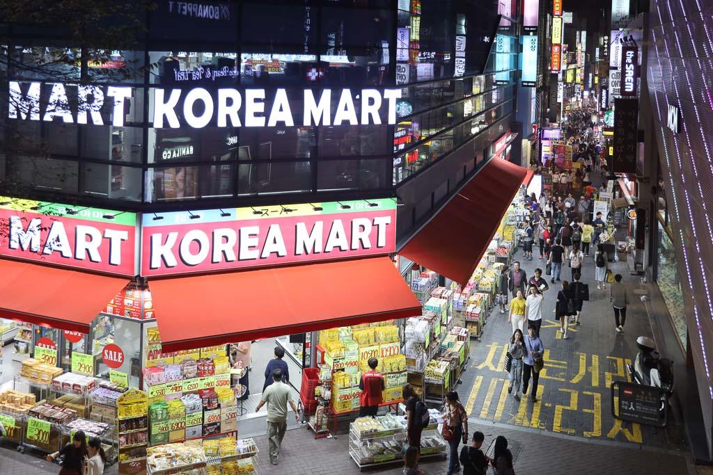 Calle Myeongdong en Seul